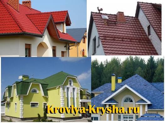 Пример дома с синей, коричневой, зеленой и серой крышей