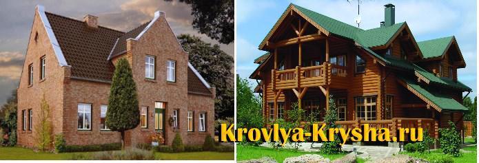 Пример как смотрятся природные цвета на крыше и фасаде
