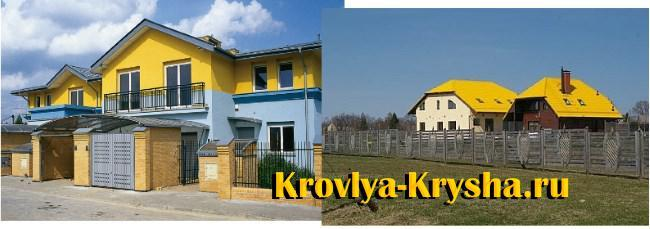 Желтый цвет крыши