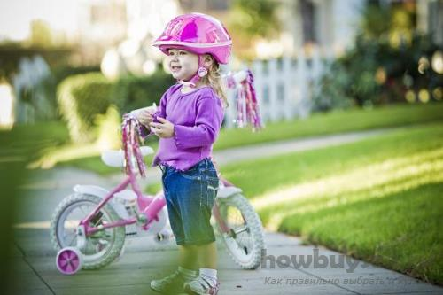Велосипед для ребенка (детский)