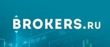 Рейтинг Форекс Брокеров от Brokers.Ru
