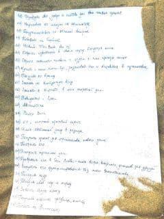 Список 100 желаний Александры. Лист 2