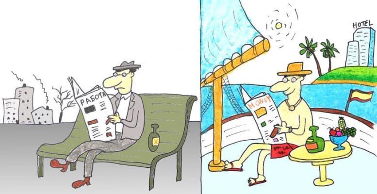 Метод «Список 100 желаний» поможет воплотить 100 отличий в жизни. Серые VS яркие будни.