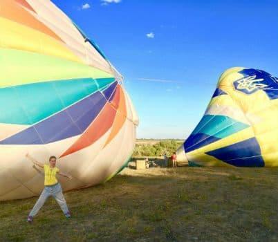 Елена перед полётом на воздушном шаре.
