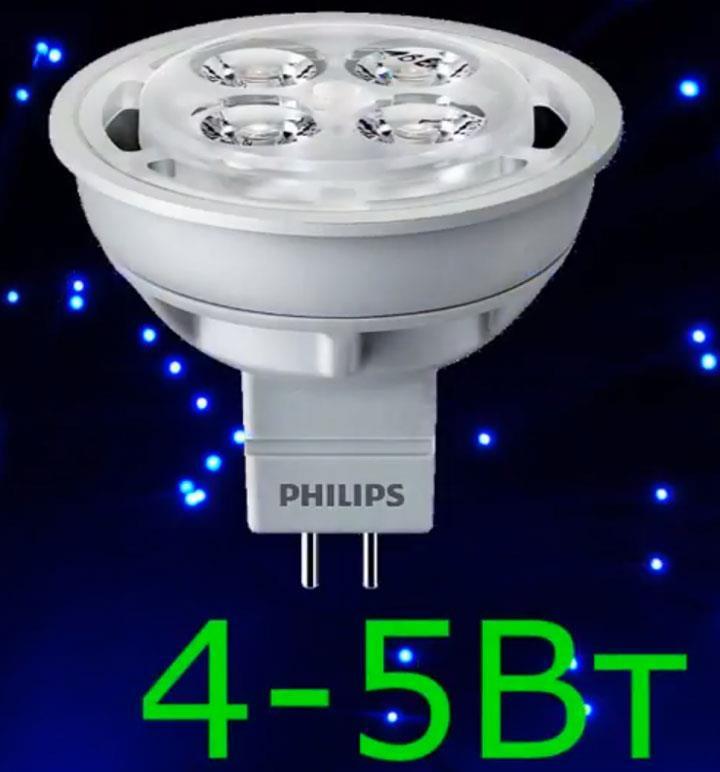 оптимальная мощность для рефлекторной лампы MR16