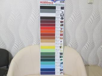Резиновая краска для деревянного дома