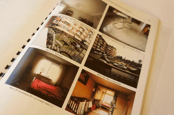 Фотографии из отчета об оценке. В отчете фигурируют копии всех документов, а также фотографии всех деталей квартиры, включая пол и светильники