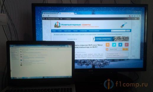 """""""Расширить"""" - режим вывода изображения на внешний экран"""