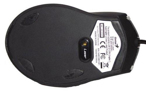 лазерная мышь