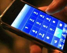 Как посмотреть, какой тариф подключен на телефоне