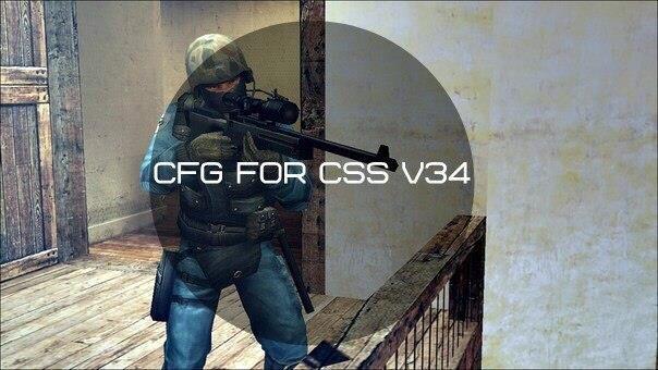 Как создать cfg-файл для CSS-v34