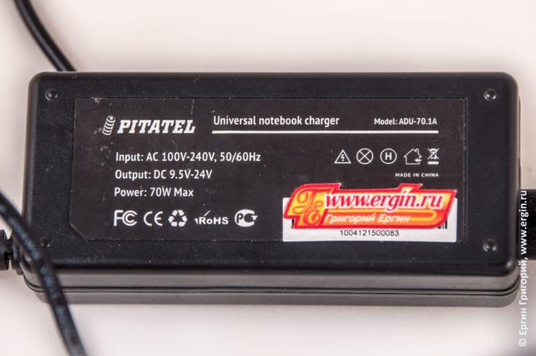 Универсальный адаптер для зарядки и работы ноутбука от сети