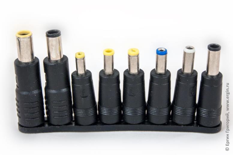 Набор сменных коннекторов для зарядки различных ноутбуков в набор к пауэр банку