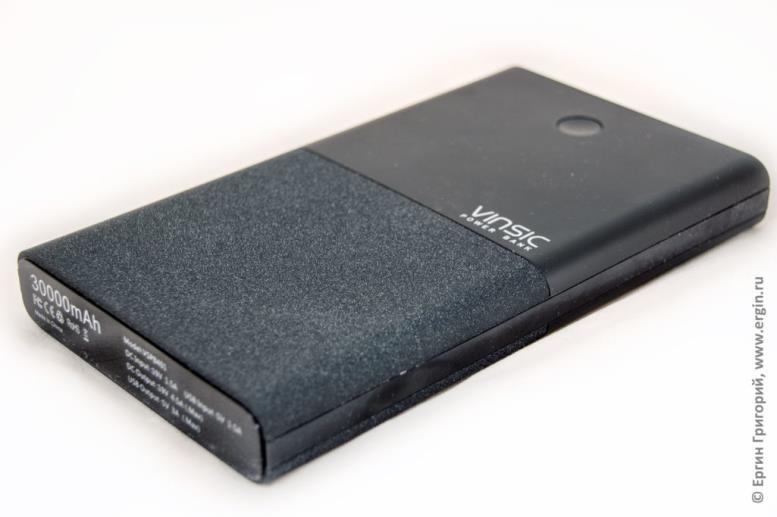 Шероховатая поверхность Vinsic пауэр банка для ноутбука