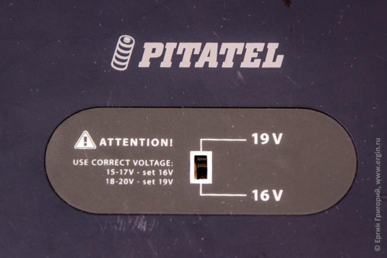Переключатель напряжения питания пауэр банка Pitatel NPS-153 для зарядки ноутбука