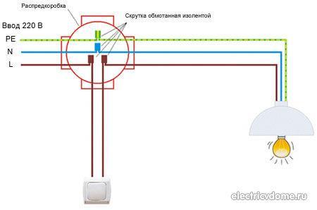 Схема подключения выключателя освещения