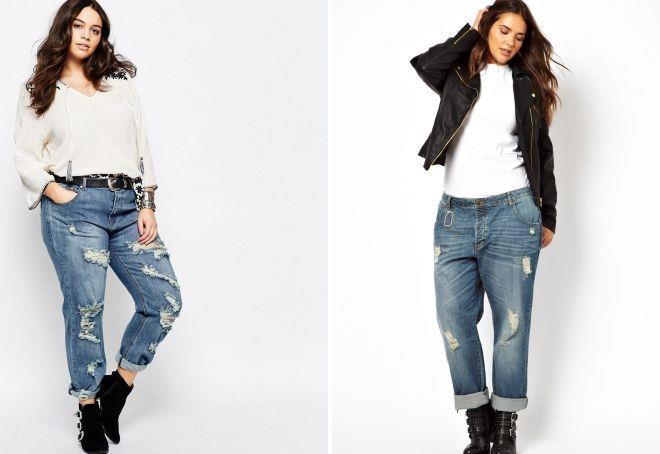 джинсы бойфренды для полных женщин