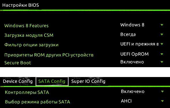 Интерфейс UEFI