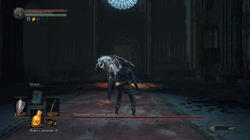 Dark Souls 3 - Dark Souls 3. Гайд для новичков. Удар Ассасина