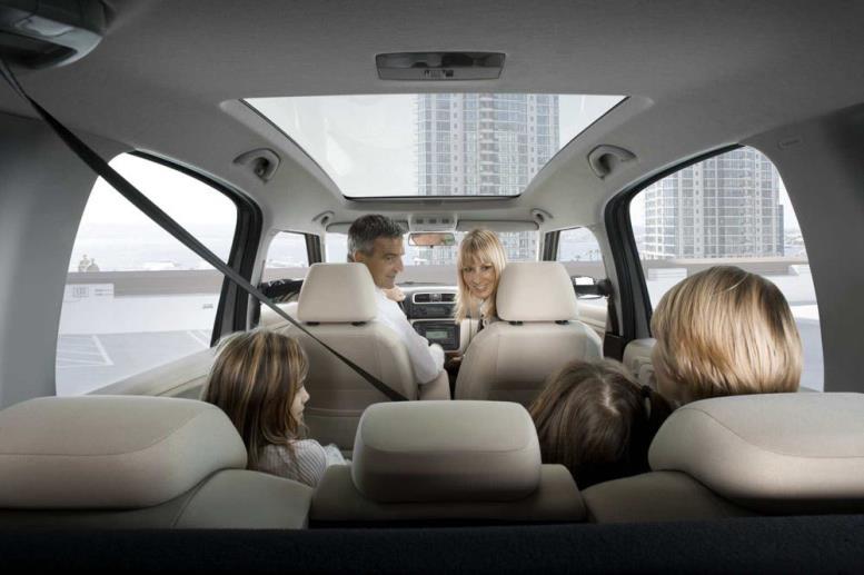 Поездка всей семьёй