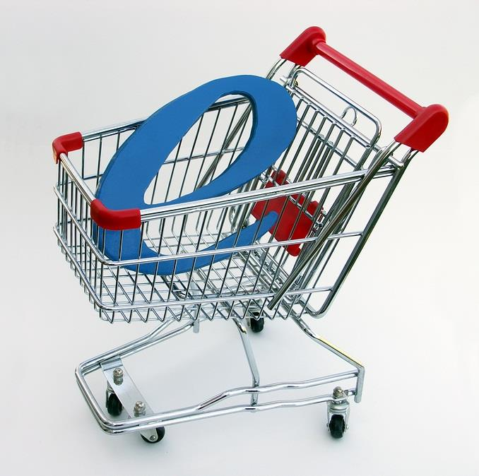 купить инструмент без комиссии в интернет-магазине