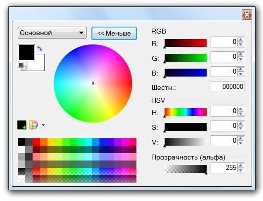 Расширенный режим окна Палитра в Paint.NET