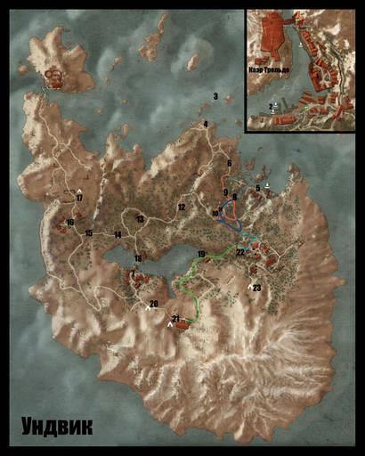 Ведьмак 3: Дикая Охота - «Ведьмак 3»: Прохождение (акт I). Скеллиге. Дополнительные миссии, тесно связанные с основным сюжетом