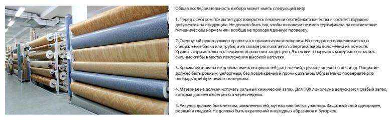 Фото: Условия хранения напрямую влияют на качество материала