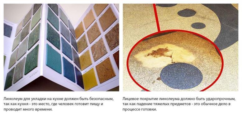 Фото: Напольное покрытие на кухне должно быть прочным