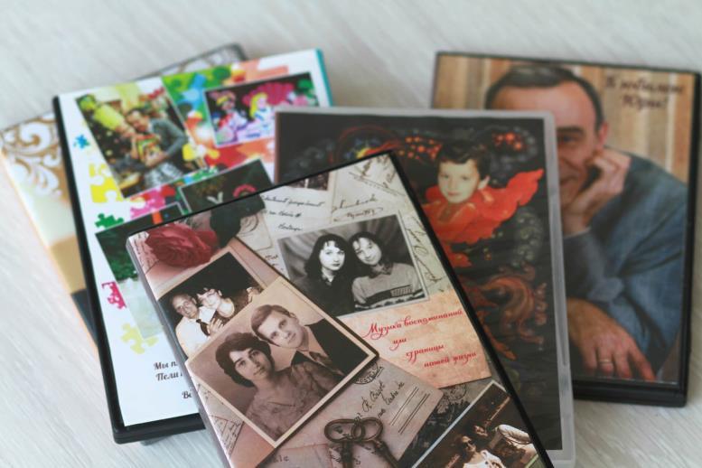 Семейные DVD диски