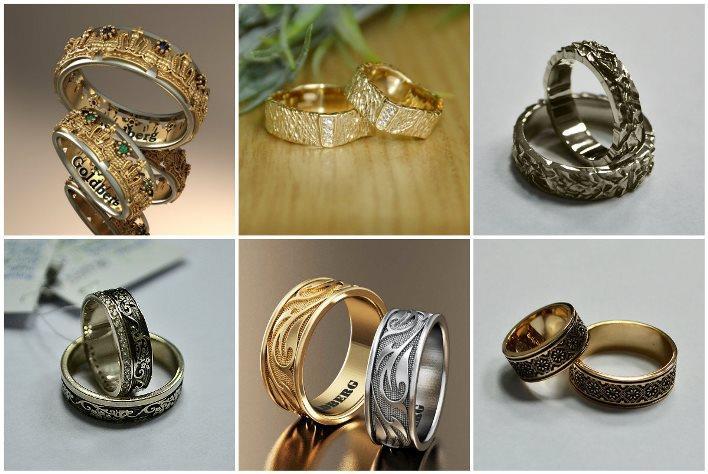 Рифленые свадебные кольца и с орнаментами