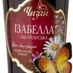 Полусладкое вино «Изабелла»