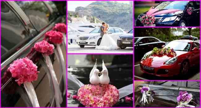 авто свадьба