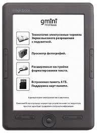 Gmini MagicBook S62LHD