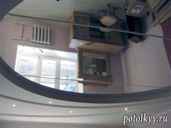 серебрянный потолок