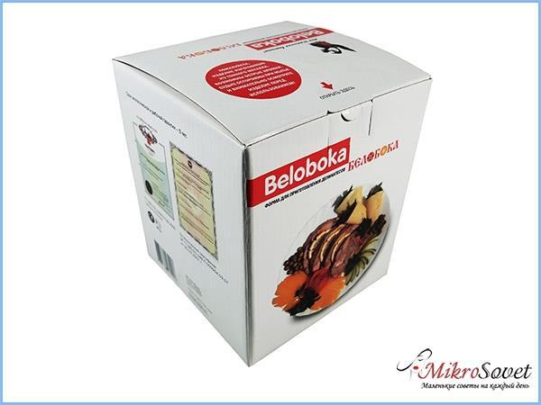 Фото: Ветчинница Белобока в упаковке