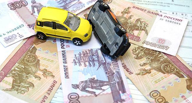 Машинки и деньги