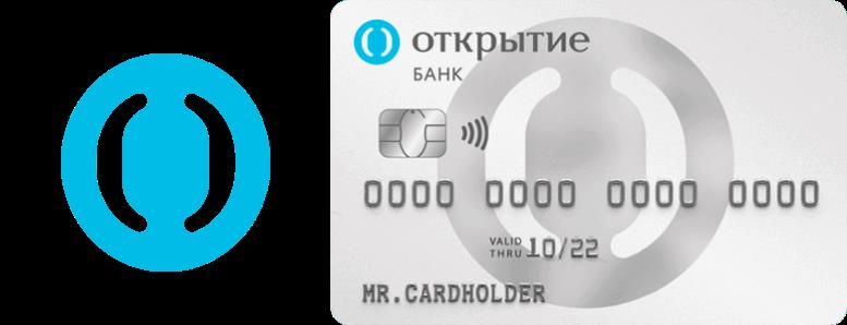 Карта Opencard от банка Открытие