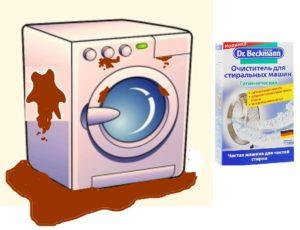 очиститель стиральной машины