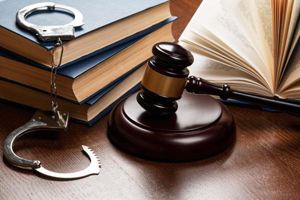 Международное уголовное право