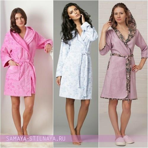 Махровые халаты женские домашние