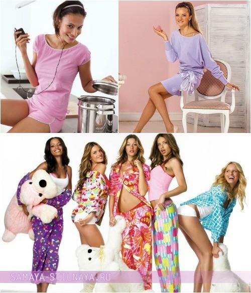 Выбор современной домашней одежды для женщин