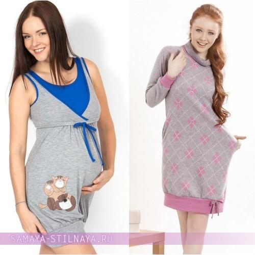 Платья для дома - для беременных и теплое