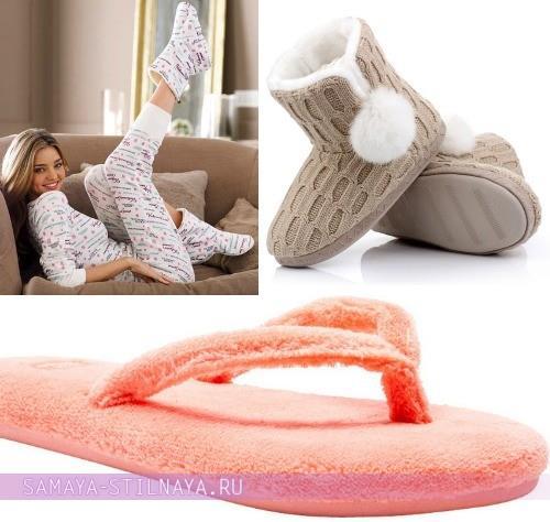 Красивая и модная обувь для дома