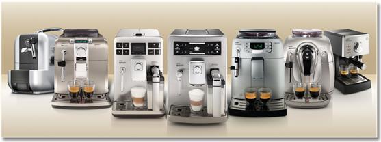 широкий выбор зерновых кофемашин
