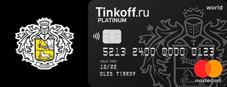Дебетовка Tinkoff Black