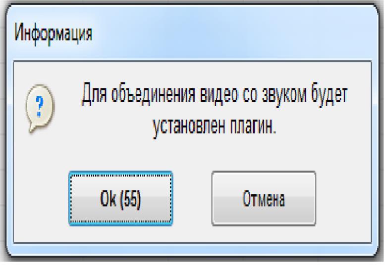 Безымянный66
