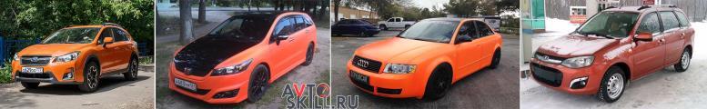 Какой цвет автомобиля выбрать   Оранжевый цвет автомобиля