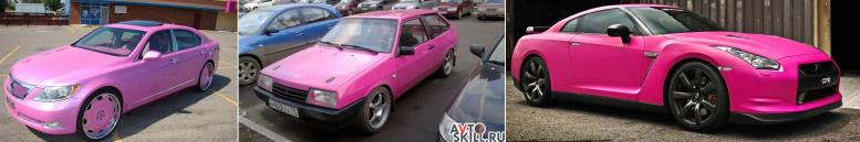 Какой цвет автомобиля выбрать   Розовый цвет автомобиля