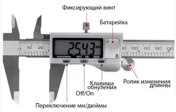 цифровой штангенциркуль